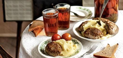 Советский ужин
