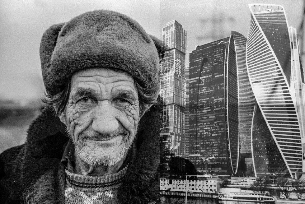 Россия и Москва